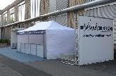 Vista Expo, 1. Gesundheitsmesse Zürich